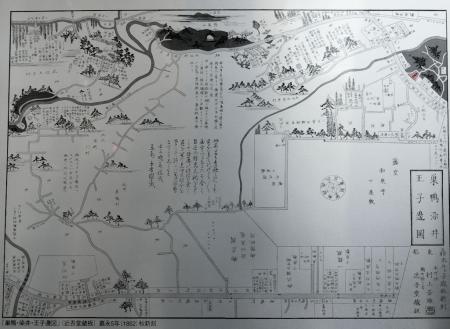 Cimg1932